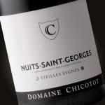 Nuits Saint Georges Village «Vieilles Vignes»